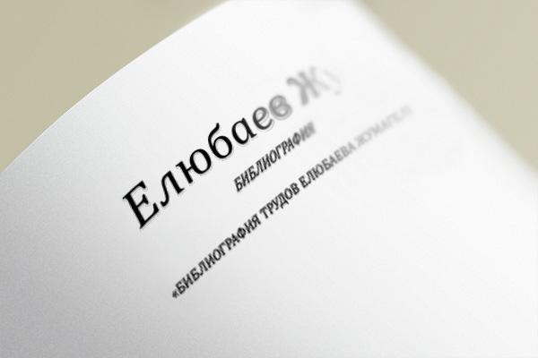 bibliografiya